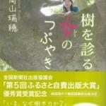 book01-209x300 (1)